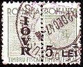 TaxStampRomana1947Michel37.jpg