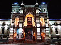 Tbilisi Opera and Ballet Theatre at night.jpg