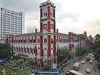 Telegraph Office 1876 - 33 Dalhousie Square - Kolkata 2016-06-02 4331.JPG