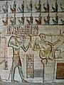 Temple of Deir el-Medina 15.JPG