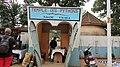 Temple of Phytons in Ouidah Benin in Jan 2018.jpg