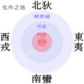 Tenka Han (zh).png