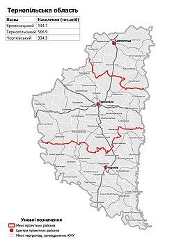 Мапа нового адміністративно-територіяльного устрою Тернопільщини