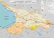 Territorial losses of Georgia after the Russian red army occupation in 1921.jpg