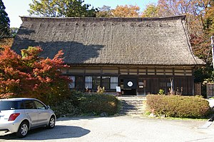 Thatched Roof Folk Art Museum.jpg