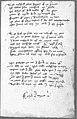 The Devonshire Manuscript facsimile 18r LDev025.jpg