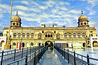 Guru Nanak - The Gurdwara Janam Asthan in Nankana Sahib, Pakistan, commemorates the site where Guru Nanak is believed to have been born.