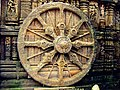 The Konark Sun Temple's Chakra Which Shows Time based on Sun's Position.JPG