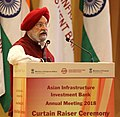 The Minister of State for Housing and Urban Affairs (IC), Shri Hardeep Singh Puri addressing at the Curtain Raiser Ceremony of the Third Annual Meeting of Asian Infrastructure Investment Bank, in New Delhi.jpg