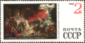 The Soviet Union 1968 CPA 3704 stamp ('The Last Day of Pompeii' (1830-33) by Karl Bryullov (1799-1852)).png