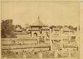 The Temple of Heaven Complex (Tian Tan). Beijing, 1874 WDL2123.png