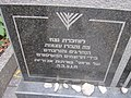 The grave of the victims of the Holocaust in Kharkiv 19 row4.jpg