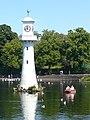 The lighthouse (Scott Memorial), Roath Park - geograph.org.uk - 900853.jpg