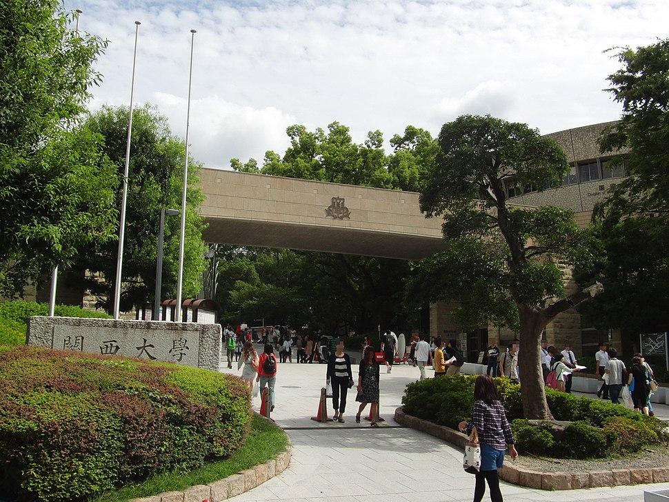 The main gate of Kansai University