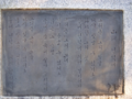 The monument inscribed with a poem of Sin DongYeop(front).png