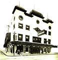 The original Majestic Theatre, Dallas, 1910.jpg