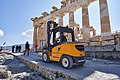 The restoration of the Parthenon on September 25, 2020.jpg