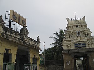 Tiruththanka - Vedanta Desikar and his shrine located close to entrance tower