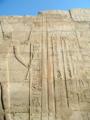 ThutmosesIII-RaisingObelisks-Karnak.png