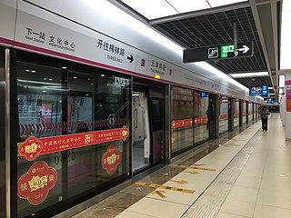 Line 6 (Tianjin Metro) Railway line of Tianjin Metro