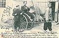 Tientsin Russische Soldaten 1905.jpg
