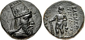 Tigranes V of Armenia - Tigranes V