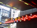 Times Square Station Complex Sign.JPG