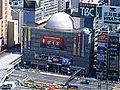 Tokyu Bunka Kaikan 2006 Tokyo.jpg