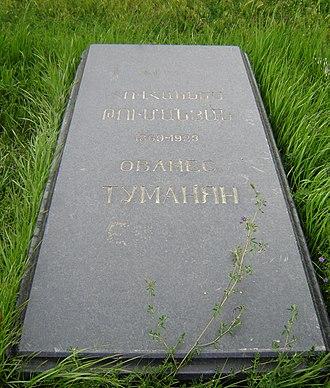 Armenians in Georgia - Tombstone of Hovhannes Tumanyan in Tbilisi, Georgia