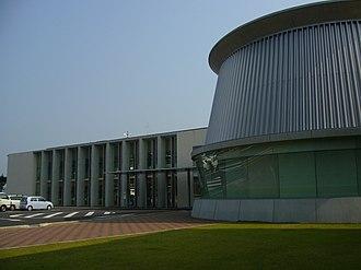 Tōnoshō - Tōnoshō Town Hall
