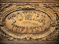 Tower Theatre nameplate (2053812611).jpg