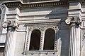 Town hall of Paris Ier arrondissement 2, Paris 2010.jpg