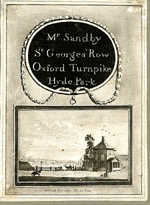 Paul Sandby - Trade card of Paul Sandby, drawing master