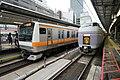 Trains at Shinjuku Station.jpg