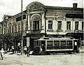 Tram of Chisinau.jpg