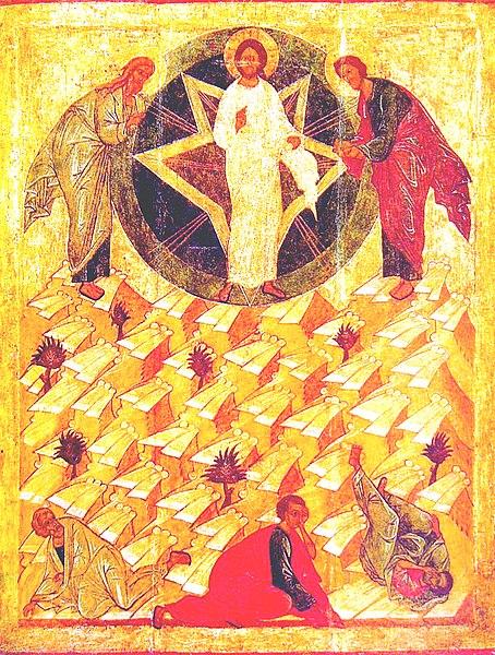 File:Transfiguration of Jesus Christ. Novgorod XVI Russia.jpg