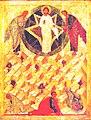 Transfiguration of Jesus Christ. Novgorod XVI Russia.jpg