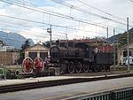 Trento train station 2014 I.JPG