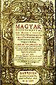 Tripartitum-1565.jpg