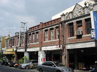 Caotun Urban township