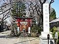 Tsukagoshi Inari-jinja-1.jpg