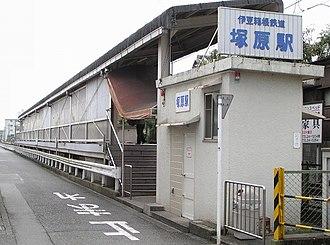 Tsukahara Station - Tsukahara Station