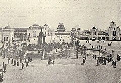 Tsurumai Park 1910.jpg