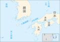 Tsushima and Korea straits-ja.png