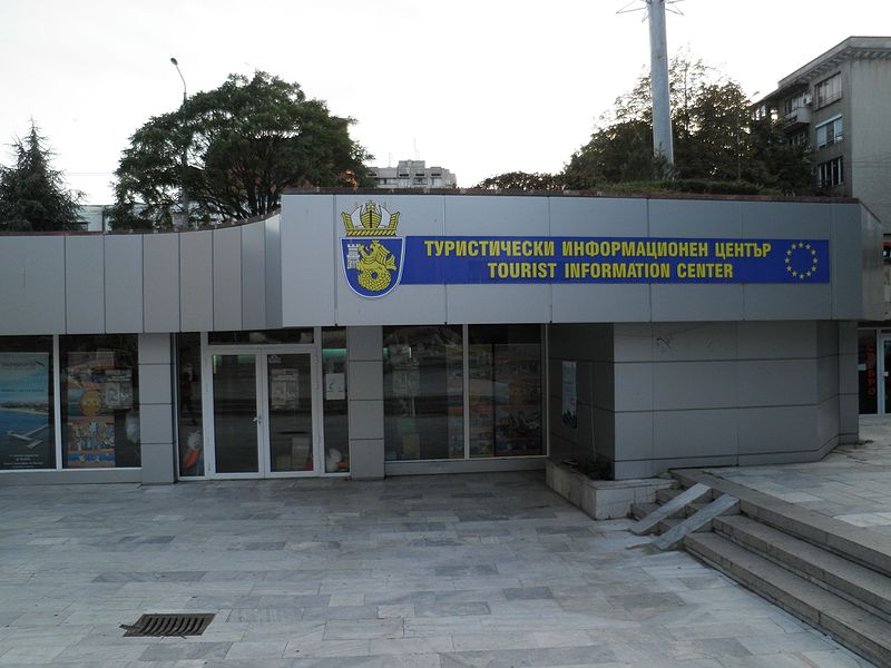 File:Turistički informacioni centar - panoramio.jpg