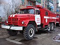 Tushenie podvala Naberezhnaya 54a, Koryazhma 8.04.2010 (39).JPG