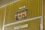 U3 (Munich) - MVG A interior.JPG
