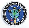 USA200patch.jpg
