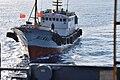 USNS Impeccable 090308-N-0000X-004.jpg