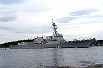 USS Gridley DDG-101.jpg